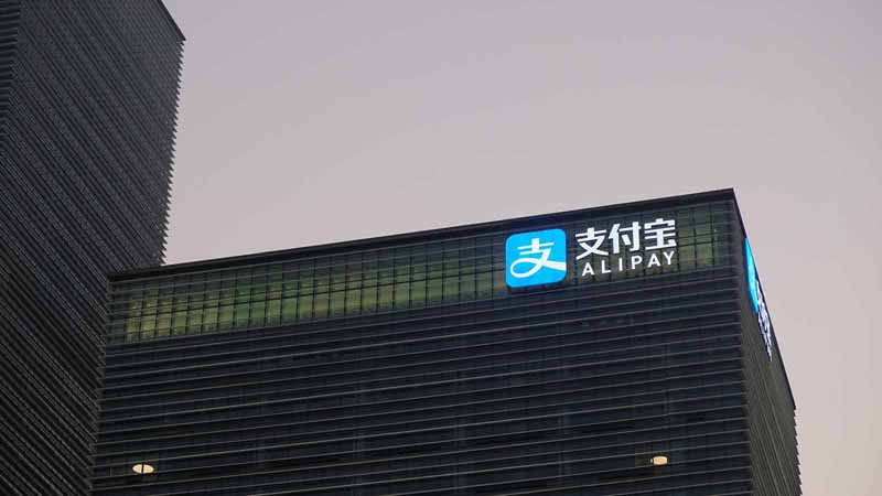 Alipay building in Shanghai, China.