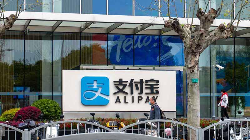 Alipay building in Lujiazui, China.