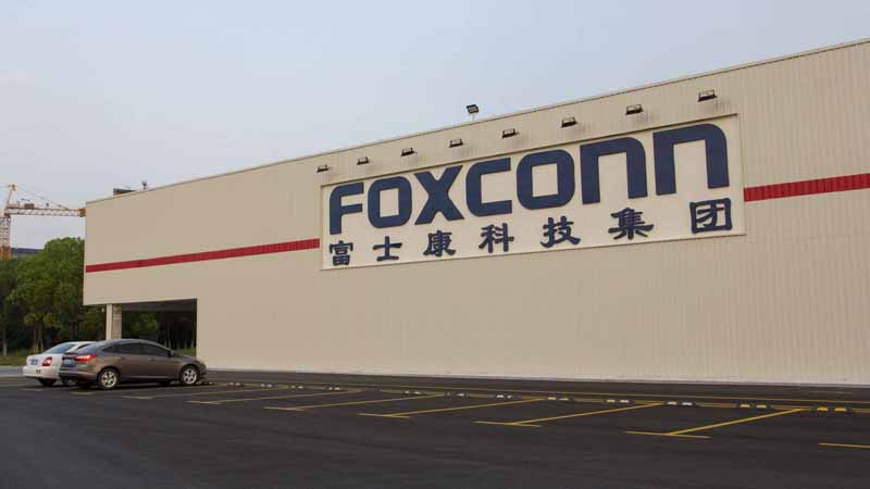 Foxconn building in Shanghai, China.