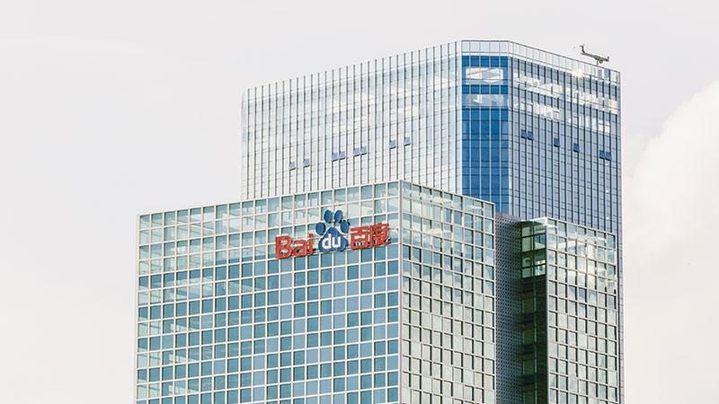 Baidu headquarters in Shenzhen, China.