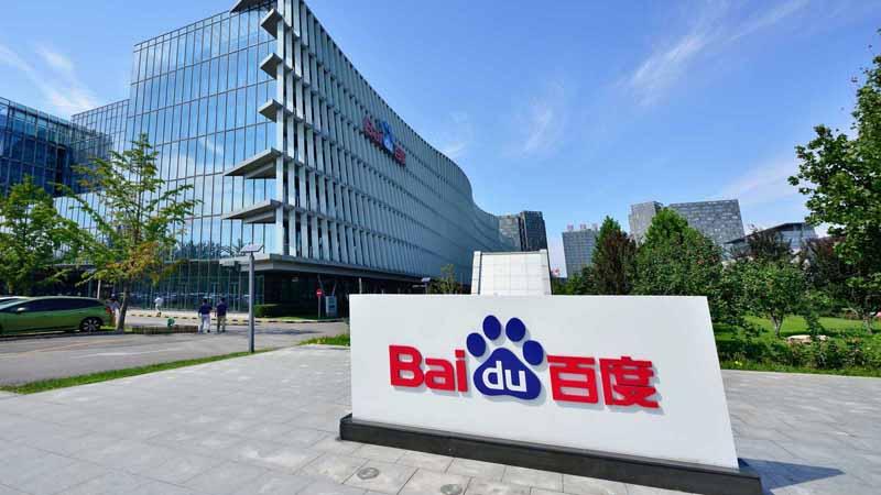 Baidu headquarters in Beijing, China.