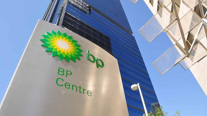 BP Canada head office in Calgary.